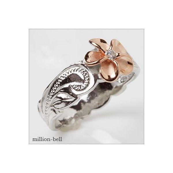 ハワイアンジュエリー 指輪 レディース リング シルバー925 シンプル ハワジュ ピンク プルメリア 刻印無料 TMR1367|millionbell|06