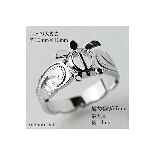 ハワイアンジュエリー 指輪 レディース リング シルバー925 シンプル ハワジュ ホヌ 刻印無料 TMR1371|millionbell|02