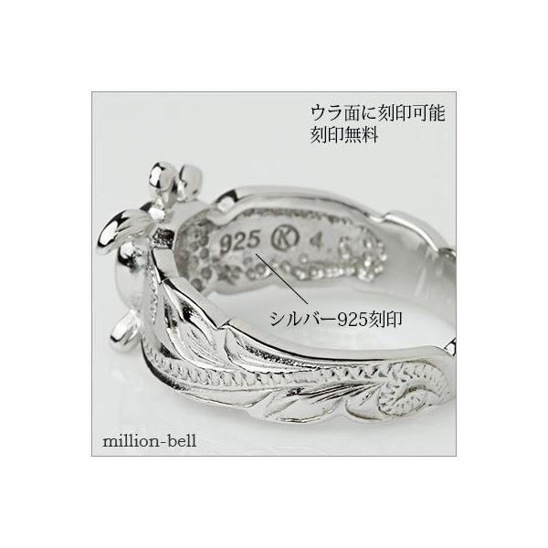 ハワイアンジュエリー 指輪 レディース リング シルバー925 シンプル ハワジュ ホヌ 刻印無料 TMR1371|millionbell|04