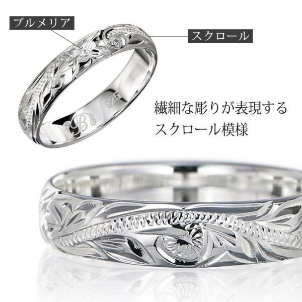 ハワイアンジュエリー ピンキーペアリング 指輪 2本セット シルバー925 ブランド ハワジュ 刻印無料 1号〜9号 SR102P|millionbell|03