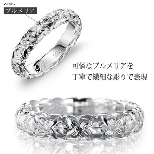 ハワイアンジュエリー 指輪 レディース ピンキーリング シルバー925 ブランド ハワジュ 刻印無料 1号〜15号 SR501|millionbell|03