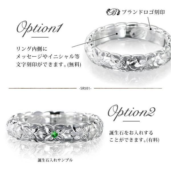 ハワイアンジュエリー 指輪 レディース ピンキーリング シルバー925 ブランド ハワジュ 刻印無料 1号〜15号 SR501|millionbell|05