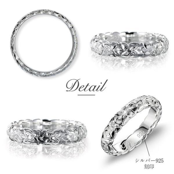 ハワイアンジュエリー 指輪 レディース ピンキーリング シルバー925 ブランド ハワジュ 刻印無料 1号〜15号 SR501|millionbell|06