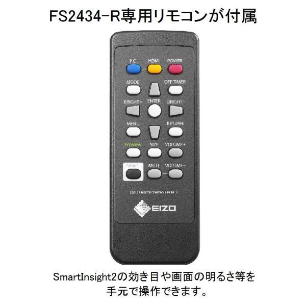 EIZO FORIS 23.8インチTFTモニタ (1920×1080 / IPSパネル / 4.9ms / ノングレア) FS2434-R|millioncacao|02