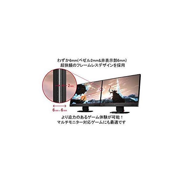 EIZO FORIS 23.8インチTFTモニタ (1920×1080 / IPSパネル / 4.9ms / ノングレア) FS2434-R|millioncacao|08