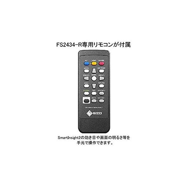 EIZO FORIS 23.8インチTFTモニタ (1920×1080 / IPSパネル / 4.9ms / ノングレア) FS2434-R|millioncacao|10