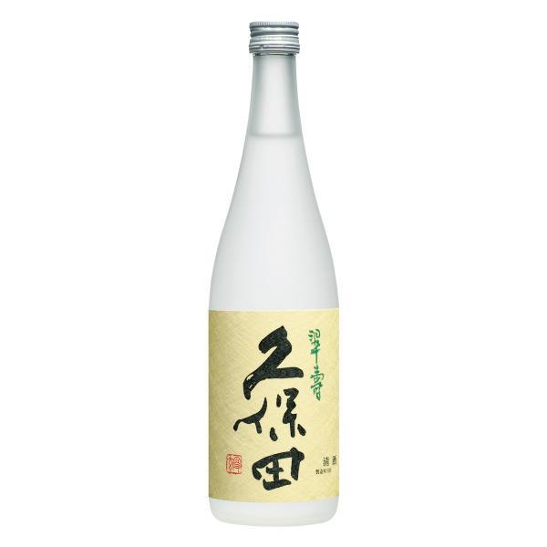 日本酒 お歳暮 久保田 翠寿 720ml 限定 mimasuya