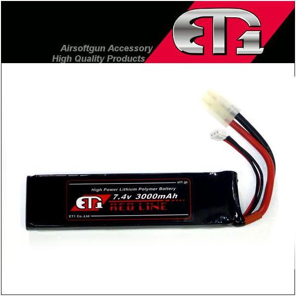 ET1 レッドライン LiPo 7.4V 3000mAh マルイ ラージサイズ互換 リポバッテリー ラージコネクター仕様 メール便 ネコポス可