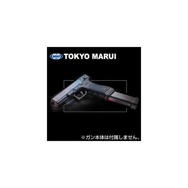 東京マルイ 電動ハンドガン グロック18C用 100連射マガジン