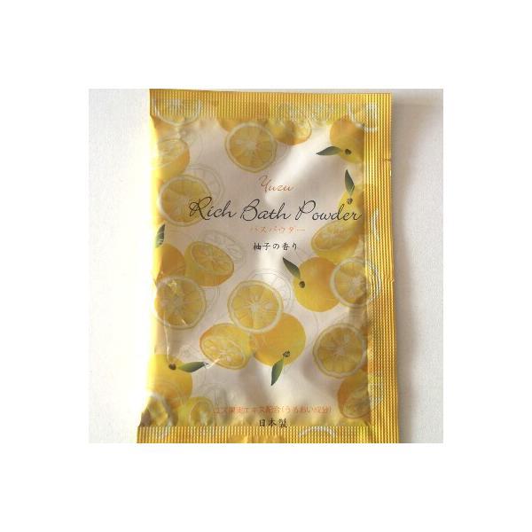 リッチバスパウダー 柚子の香り