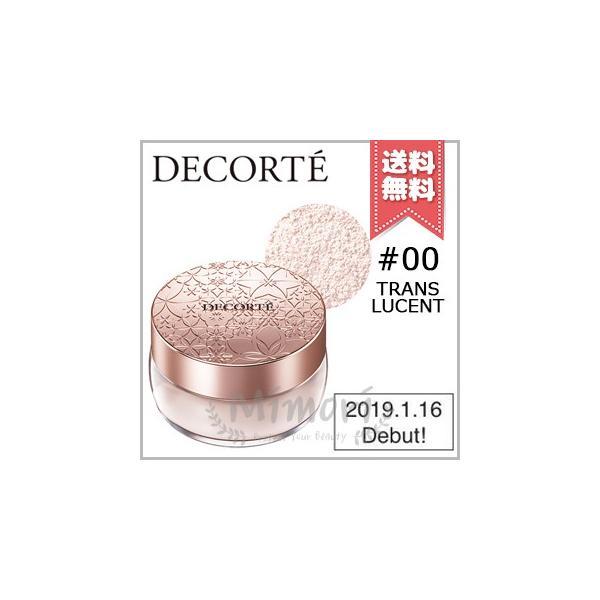 【送料無料】COSME DECORTE コスメデコルテ フェイスパウダー #00 trans lucent 20g ※2019年 新発売