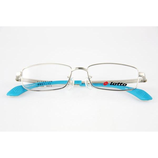 度なしレンズ付メガネセットプラスチック・メタルフレーム【LT-1035-1C-D】