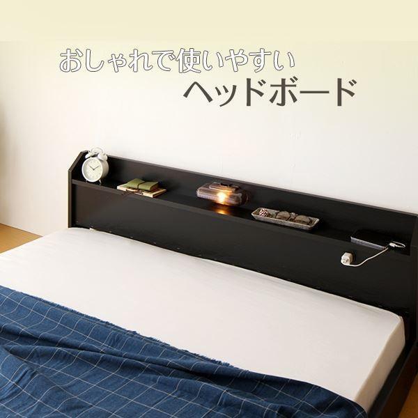 ポイント15倍日本製 連結ベッド 照明付き フロアベッド ワイドキングサイズ190cm(SS+S) (ベッドフレームのみ)『Tonarine』トナリネ ...〔代引不可〕送料無料|mina-vaselectshop|03