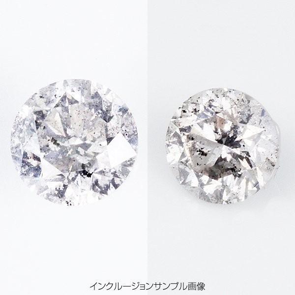 ポイント15倍PT900 2.0ctダイヤモンドピアス(鑑別書付き) プラチナ送料無料