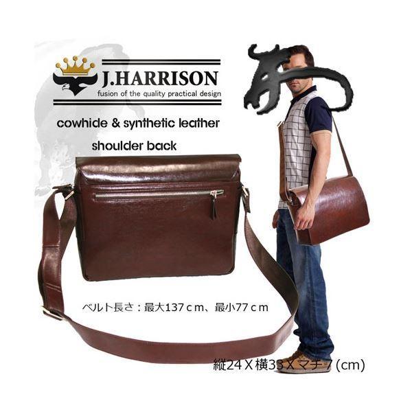 ポイント15倍J.HARRISON 紳士用 牛革&合皮ショルダーバッグ jwt-022BR送料無料