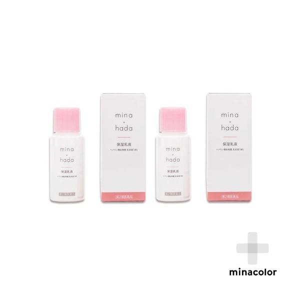 【5%還元対象】ミナハダ ヘパリン類似物質 乳状液 50g ×2個 ヒルドイドと同じ有効成分 乳液タイプ (第2類医薬品)|minacolor2
