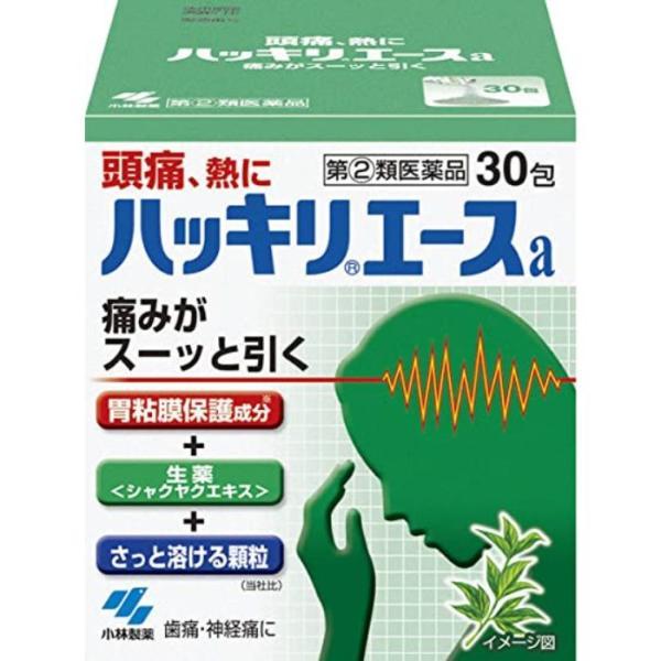 ハッキリエース30包(指定第2類医薬品)