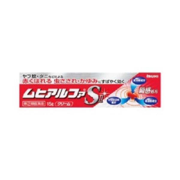 ムヒアルファS2 15g (指定第2類医薬品) 虫刺され ヤブ蚊 ダニ 効く 塗り薬|minacolor2