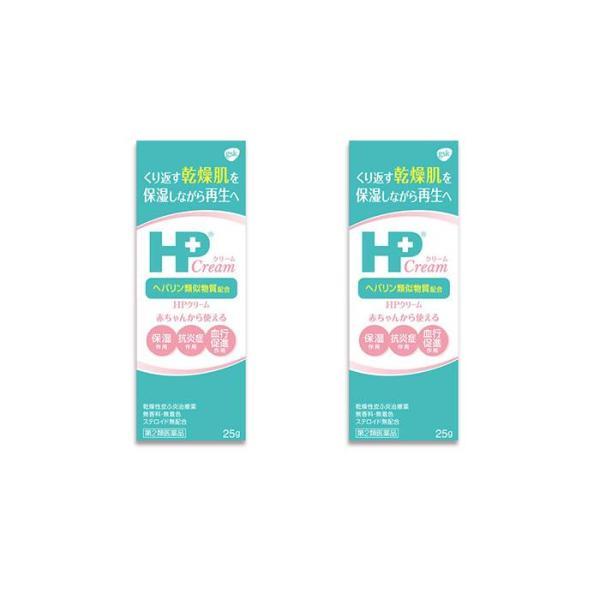 HPクリーム 25g ヒルドイドと同成分 ヘパリン類似物質 (第2類医薬品)×2個セット minacolor2