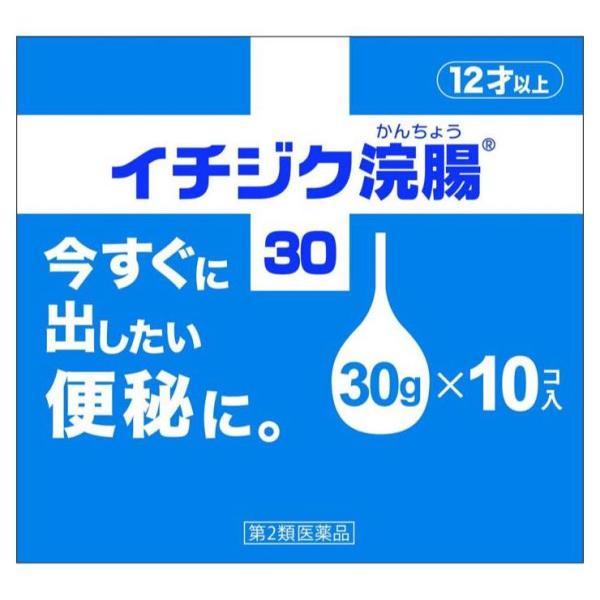 【5%還元対象】イチジク浣腸30 30g×10個入 12歳以上の便秘解消 (第2類医薬品) ×2個セット|minacolor