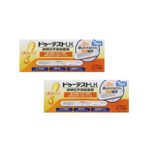 ドゥーテストLHa排卵日予測検査薬 7本 排卵日チェッカー 妊活に (第1類医薬品) ロート製薬 ×2個セット minacolor