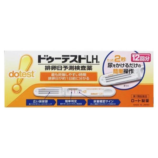 【5%還元対象】ドゥーテストLHa排卵日予測検査薬 12本 排卵日チェッカー 妊活に (第1類医薬品) ロート製薬|minacolor