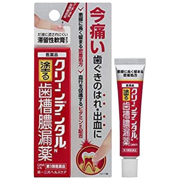 クリーンデンタルN 8g 歯槽膿漏 歯肉炎 市販薬 (第3類医薬品) minacolor