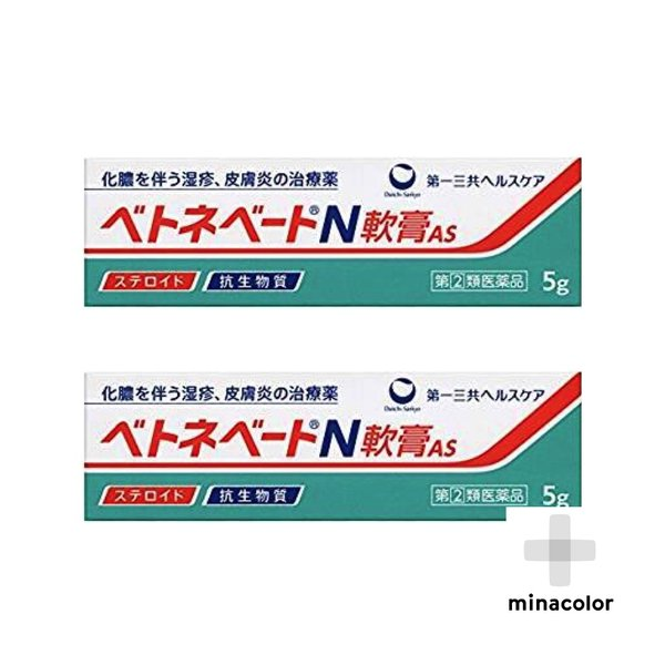 市販 ゲンタシン軟膏