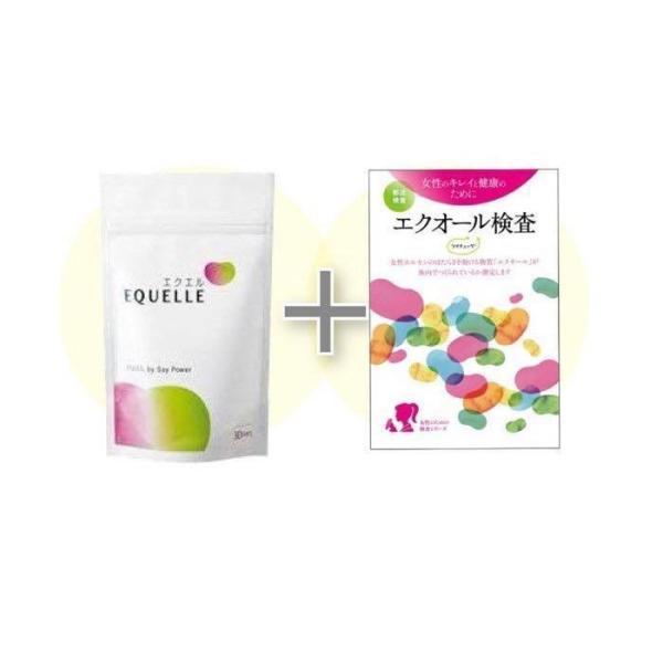 【5%還元対象】(エクエルセット)エクオール検査(ソイチェック)・エクエル 大塚製薬 パウチ エクオール 120粒 ※単品購入も可|minacolor
