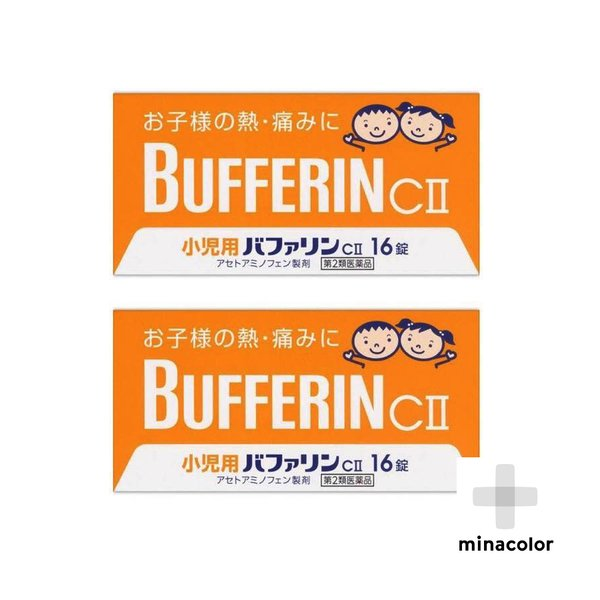 小児用バファリンC216錠急な発熱頭痛に解熱鎮痛剤(第2類医薬品)×2個セット