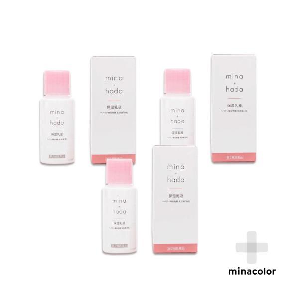 ミナハダ ヘパリン類似物質 乳状液 50g ×3個 ヒルドイドと同じ有効成分 乳液タイプ (第2類医薬品)|minacolor