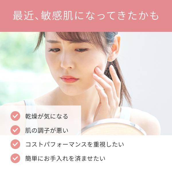 ヘパリン類似物質 乳状液 50g ヒルドイドと同じ有効成分 乾燥肌 (第2類医薬品) 乳液 乾燥肌 美容|minacolor|03