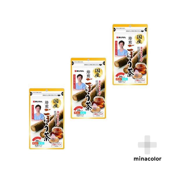 あじかん 国産焙煎ごぼう茶 1g×20包 ×3個セット|minacolor
