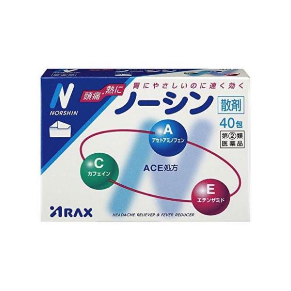 ノーシン散剤40包(指定第2類医薬品)