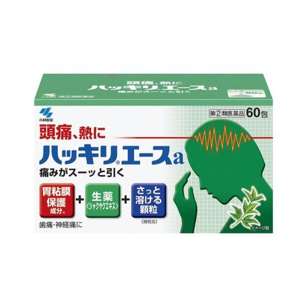 ハッキリエースa60包 指定第2類医薬品
