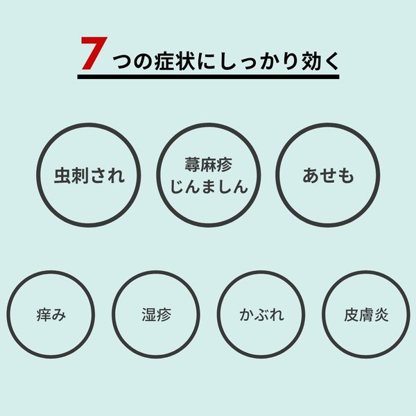 【虫刺され 治療薬】ラシュリアPEクリーム 14g (指定第2類医薬品) 痒み 湿疹 あせも|minacolor|05