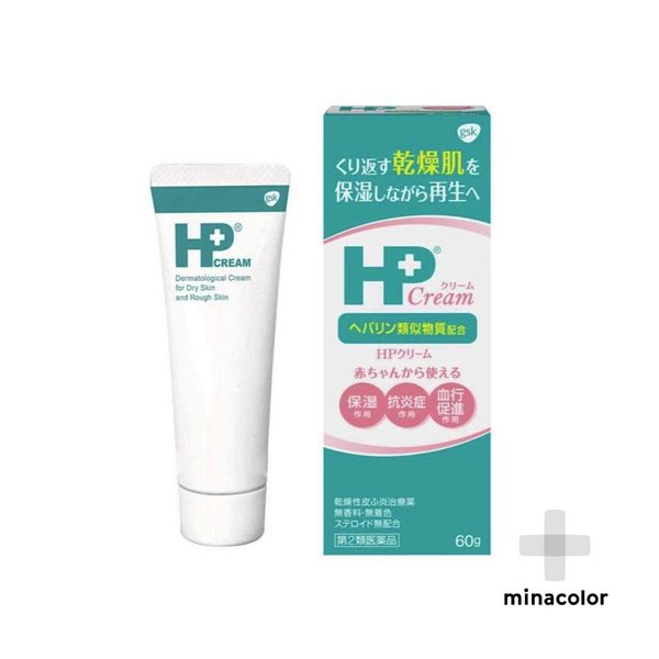 HPクリーム 60g ヒルドイドと同成分 ヘパリン類似物質 (第2類医薬品)(第2類医薬品) minacolor