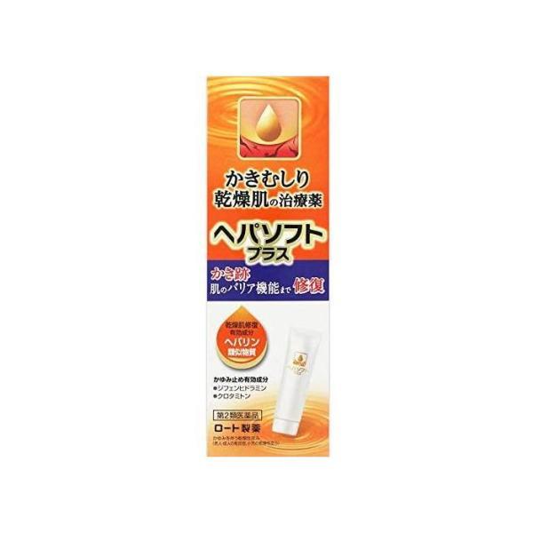 ヘパソフトプラス 50g ヒルドイドと同成分「ヘパリン類似物質」を配合 かゆみ・乾燥(第2類医薬品)|minacolor