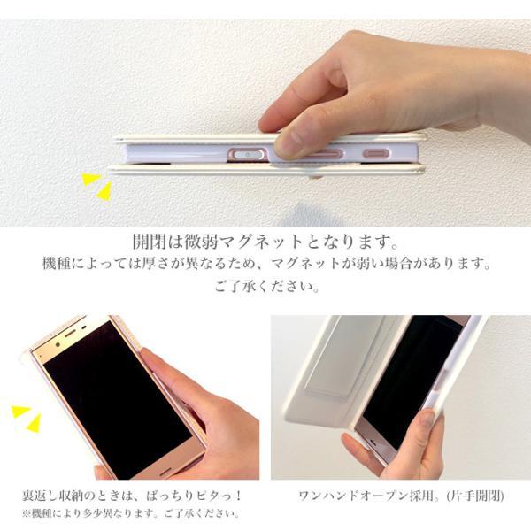 Android Disney Mobile ケース 手帳型 スマホケース docomo 全機種対応 らくらくスマートフォン4 ベルト無し おしゃれ 女子|minacorporation|16