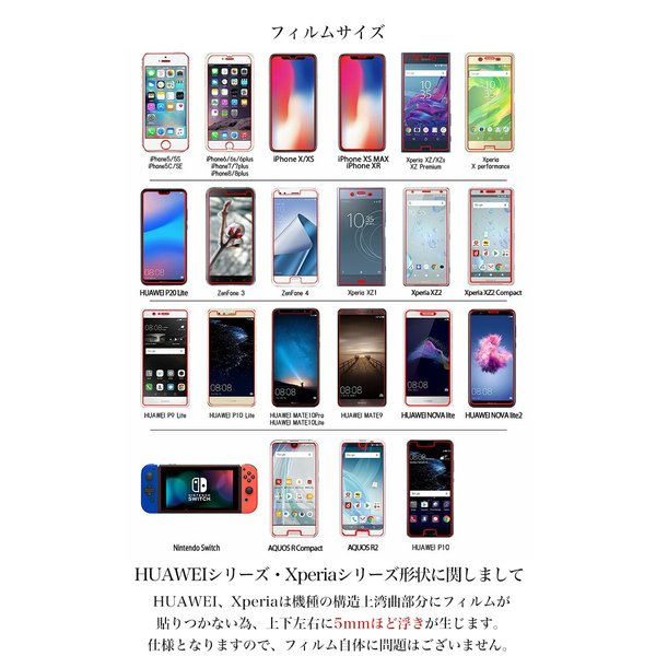 極上 強化ガラスフィルム ブルーライトカット AGC 日本 旭硝子製 9H 2.5D iPad mini 4 アイパッド|minacorporation|02