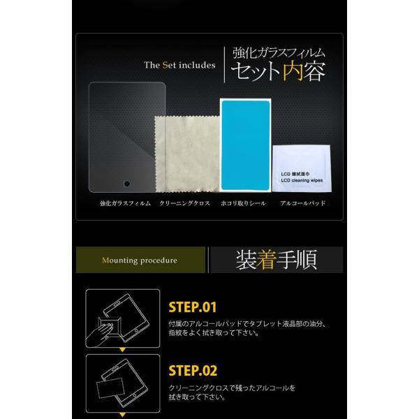 極上 強化ガラスフィルム ブルーライトカット AGC 日本 旭硝子製 9H 2.5D iPad mini 4 アイパッド|minacorporation|19