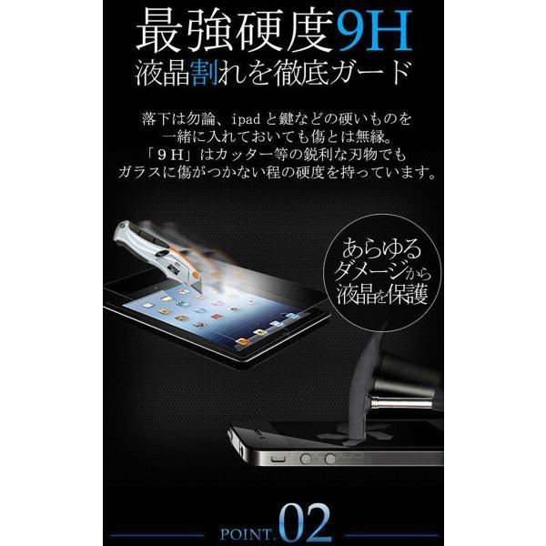 極上 強化ガラスフィルム ブルーライトカット AGC 日本 旭硝子製 9H 2.5D iPad mini 4 アイパッド|minacorporation|08