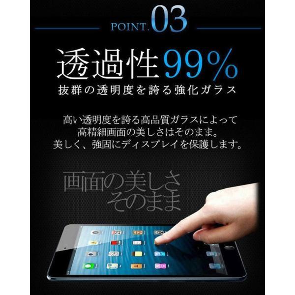 極上 強化ガラスフィルム ブルーライトカット AGC 日本 旭硝子製 9H 2.5D iPad mini 4 アイパッド|minacorporation|10