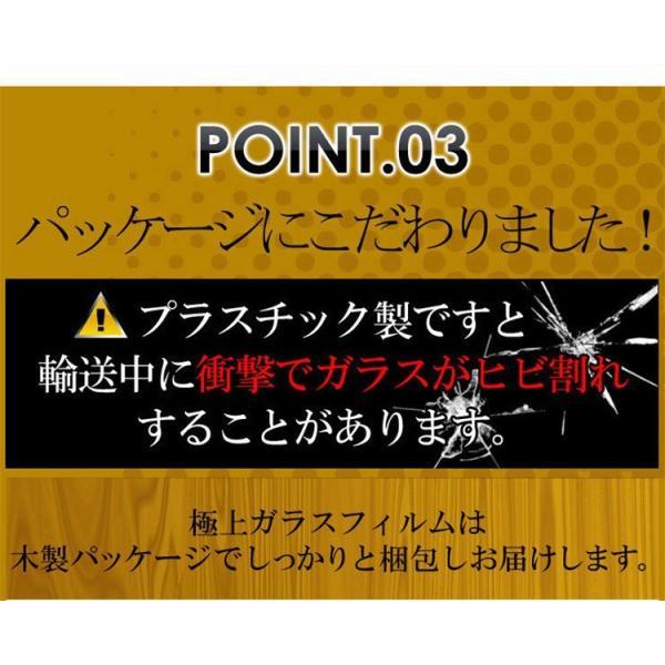 極上 強化ガラスフィルム ブルーライトカット AGC 日本 旭硝子製 9H 2.5D Nintendo Switch 任天堂 スイッチ|minacorporation|17