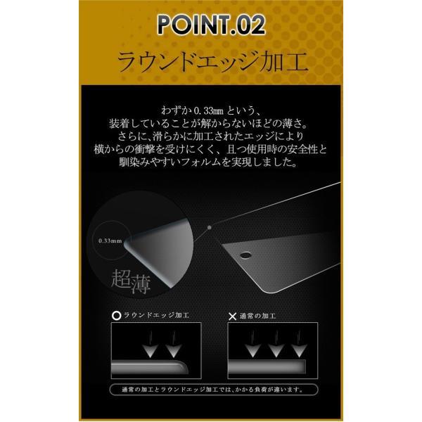 極上 強化ガラスフィルム ブルーライトカット AGC 日本 旭硝子製 9H 2.5D Xperia XZ1 SO-01K SOV3 エクスペリア|minacorporation|16