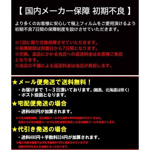 極上 強化ガラスフィルム ブルーライトカット AGC 日本 旭硝子製 9H 2.5D Xperia XZ1 SO-01K SOV3 エクスペリア|minacorporation|21