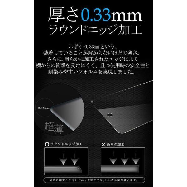 極上 強化ガラスフィルム ブルーライトカット AGC 日本 旭硝子製 9H 2.5D Xperia XZ1 SO-01K SOV3 エクスペリア|minacorporation|09