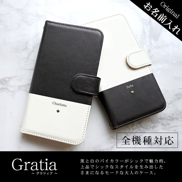 da12e19d1f iPhoneXS Max iPhoneXR iPhoneX iPhone8 iPhone7 Plus iPhone6s ケース 手帳 iphone  スマホケース 手帳型 カバー 横 ...