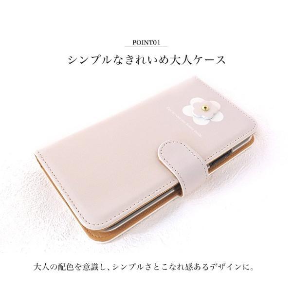 452ac69ebc ... Android Disney Mobile ケース 手帳型 スマホケース docomo 全機種対応 らくらくスマートフォン4 花 おしゃれ  ...