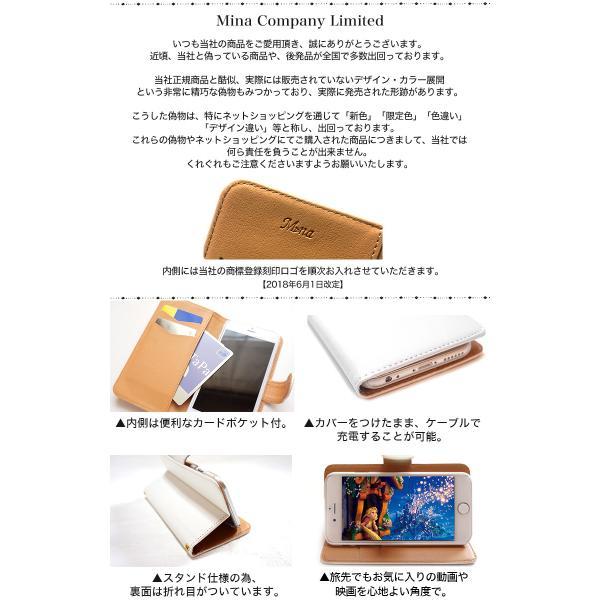 Android Disney Mobile ケース 手帳型 スマホケース docomo 全機種対応 らくらくスマートフォン4  花柄 おしゃれ 女子|minacorporation|14